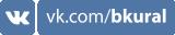 Вконтакте - Быстрый Курьер
